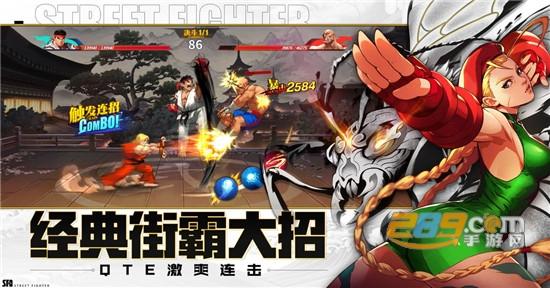 街霸��Q云游�蛳螺d2021最新版