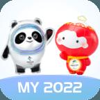 冬奥通app最新版v1.0.0安卓版
