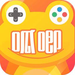 呱唧手游盒子官方2021版v8.1.0最新版