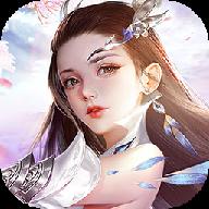浮梦缥缈录手游v1.0安卓版