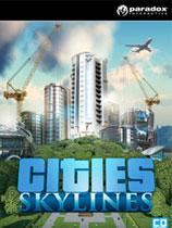 城市天际线手机版v2021最新版
