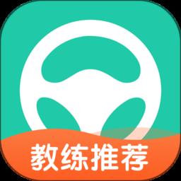 元��{考app最新版