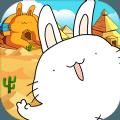 胖兔文明�o限金���Q�a破解版v1.1.11最新版