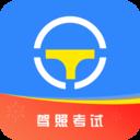 驾驶证考试答案智能扫题app