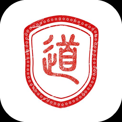 研修圣�中文版v1.0.1安卓版