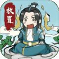 元�馕渖裾�式版v1.0.41