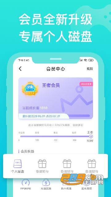 胖�~游�蛟齐��X2021