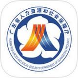 �V�|人社app�V�|�B老�J�C2021官方版v4.3.3.4官方版