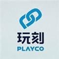 玩刻playco主�C游�蚱脚_v1.0安卓版