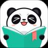 91熊猫看书2021最新版v9.0.0.26安卓版