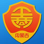 内蒙古e登记app下载最新版本v1.0.19最新版
