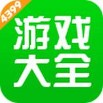 4399游�蚝�2021最新免�M版v6.2.0.33 最新版