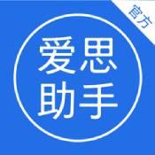 �鬯贾�手改定位安卓不�W退版v5.01安卓版