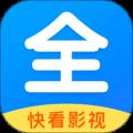 快看影视app官方免费版V7.7.9最新版