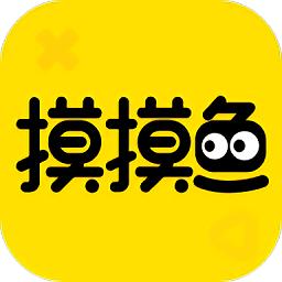 摸摸鱼游戏盒官方2021最新版v1.3.2