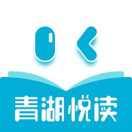 青湖阅读官方版v1.0.0
