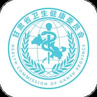 健康甘肃app下载管理版2021v2.4.0管理版