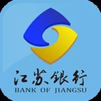2021江苏银行直销银行app最新版v6.1.0安卓版