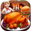 美食烹饪家全关卡解锁破解版v1.1.18.0609修改版