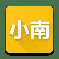 小南tv盒子电视2021最新版