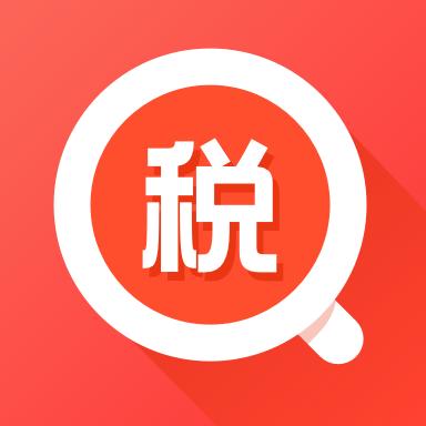 个税专家安卓版v1.0安卓版