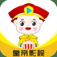 皇帝影�TV版2021最新版v1.0.7安卓