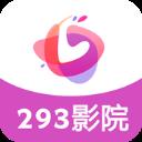 293影院TV4.0破解免会员不闪退版v4.0最新版