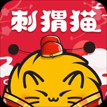 刺猬猫阅读2021年内购破解版v2.7.039最新版