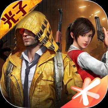 吃鸡cc+稳战神单绘制最新版v1.0.1