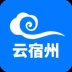 云宿州app安卓版v4 手机版