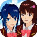 樱花校园模拟器艾莎版2021v1.038.2