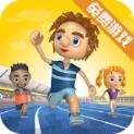 夏季运动会英雄完整版中文版v4.4.1最新版