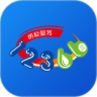 广西税务12366医保缴费平台官方版v1.2.0
