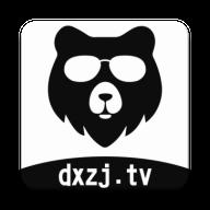 大熊追剧苹果测试版v3.2.6永久免费