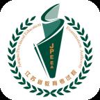 2021江苏招考报名自考appv3.6.1安卓