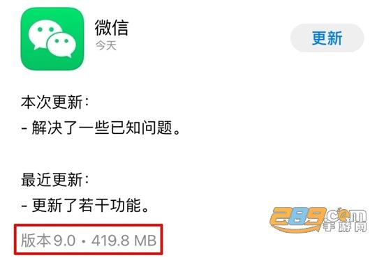 微信9.0�y�版