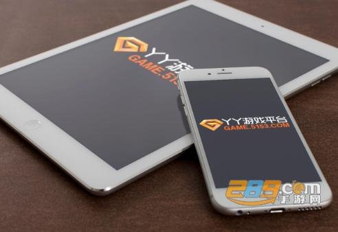 yy语音手机版下载2021最新免费版