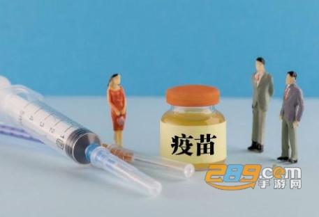 医鹿app杭州新冠疫苗预约平台