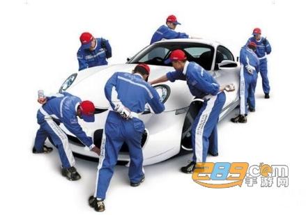 洲洋商家汽车服务平台