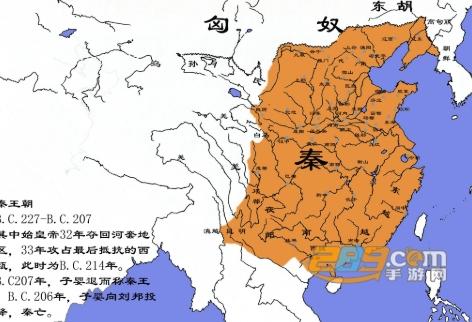 可以查看中国历史地图的app软件