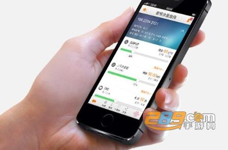 八闽生活5G版app2021最新版