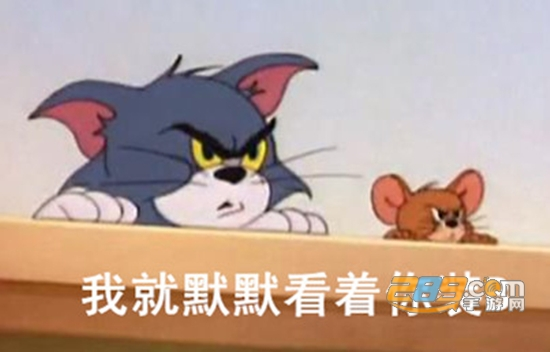 �和老鼠微信主�}(附教程)