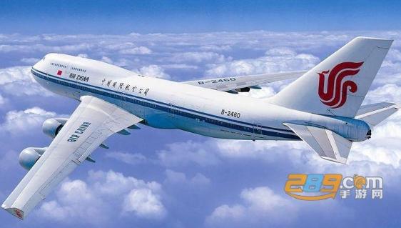 中国国航app下载2021最新版