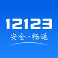 �C�榆��W法�p分官方2021最新版v2.6.1官方版