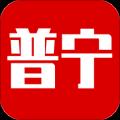 普宁通app网络直播课最新版v2.1.0安卓版