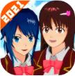 樱花校园模拟器2021最新版的樱校工具v2.55.0.0安卓版