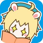 漫画台无限果币2021最新版v9.9.9免费版