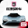狂野�j�9���H服中文安卓版v1.0安卓版