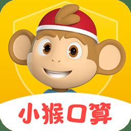 小猴拍照�z查作�Iappv3.10.0官方安卓版