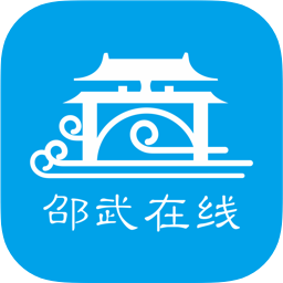 邵武在�app官方最新版v11.1.80最新版
